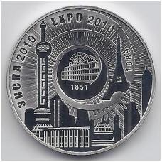 BALTARUSIJA 20 ROUBLES 2010 KM # 258 PROOF EXPO 2010