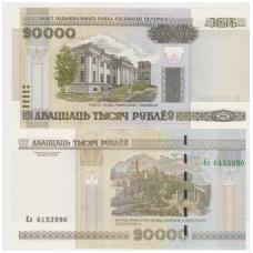 BALTARUSIJA 20 000 ROUBLES 2000 ( 2011 ) P # 31 UNC