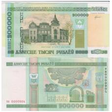 BALTARUSIJA 200 000 ROUBLES 2000 ( 2012 ) P # 36 UNC
