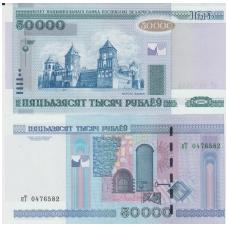 BALTARUSIJA 50 000 ROUBLES 2000 ( 2011 ) P # 32b UNC
