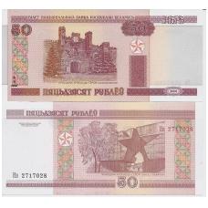 BALTARUSIJA 50 ROUBLES 2000 ( 2011 ) P # 25b AU