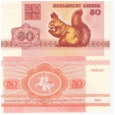 BALTARUSIJA 50 KAPEIKŲ 1992 P # 1 UNC