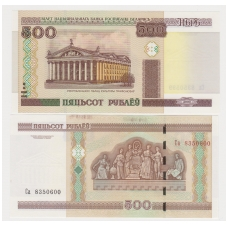 BALTARUSIJA 500 RUBLIŲ 2000 ( 2011 ) P # 27 UNC