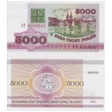 BALTARUSIJA 5000 ROUBLES 1992 P # 12 UNC