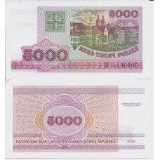BALTARUSIJA 5000 ROUBLES 1998 P # 17 AU