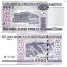 BALTARUSIJA 5000 ROUBLES 2000 ( 2011 ) P # 29b AU