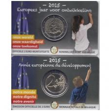 BELGIUM 2 EURAI 2015 DEVELOPMENT (COINCARD)