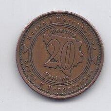 BOSNIJA IR HERCEGOVINA 20 FENINGA 1998 KM # 116 VF