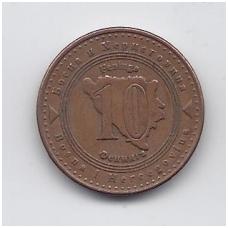 BOSNIJA IR HERCEGOVINA 10 FENINGA 2007 KM # 115 VF