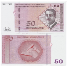 BOSNIJA IR HERCEGOVINA 50 CONVERTIBLE MARAKA 2012 P # 85a UNC