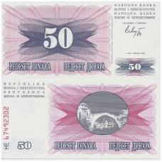 BOSNIJA IR HERCEGOVINA 50 DINARA 1992 P # 12a UNC