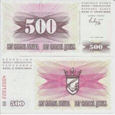 BOSNIJA IR HERCEGOVINA 500 DINARA 1992 P # 14a AU