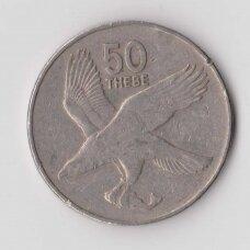 BOTSWANA 50 THEBE 1980 KM # 7 VF