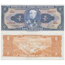 BRAZILIJA 2 CRUZEIROS 1954 - 1958 P # 151b AU