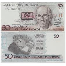 BRAZILIJA 50 CRUZEIROS 1990 P # 223 UNC