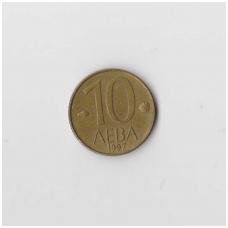 BULGARIJA 10 LEV 1997 KM # 224 VF