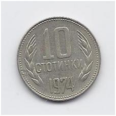 BULGARIJA 10 STOTINKI 1974 KM # 87 VF