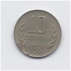 BULGARIJA 10 STOTINKI 1981 KM # 114 VF