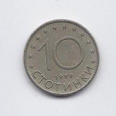 BULGARIJA 10 STOTINKI  1999 KM # 240 VF