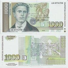 BULGARIJA 1000 LEVA 1994 P # 105 UNC