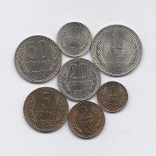 BULGARIJA 1962 m. 7 monetų rinkinys