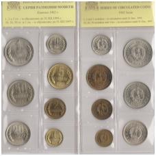 BULGARIJA 1962 m. bankinis rinkinys