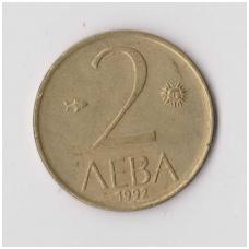 BULGARIJA 2 LEV 1992 KM # 203 VF