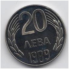 BULGARIJA 20 LEVA 1989 KM # 181 UNC