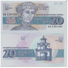 BULGARIJA 20 LEVA 1991 P # 100a UNC
