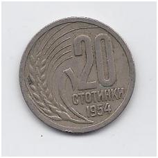 BULGARIJA 20 STOTINKI 1954 KM # 55 VF