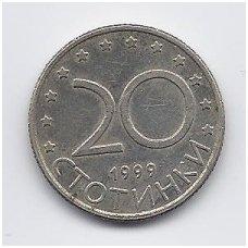 BULGARIJA 20 STOTINKI 1999 KM # 241 VF