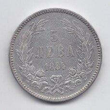 BULGARIJA 5 LEVA 1884 KM # 7 VF
