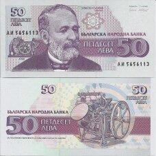 BULGARIJA 50 LEVA 1992 P # 101 UNC