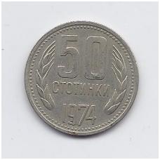 BULGARIJA 50 STOTINKI 1974 KM # 89 VF