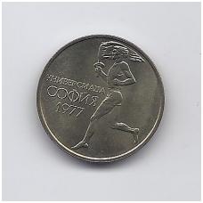BULGARIJA 50 STOTINKI 1977 KM # 98 UNC