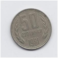 BULGARIJA 50 STOTINKI 1981 KM # 116 VF