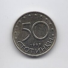 BULGARIJA 50 STOTINKI 1992 KM # 242 XF/AU