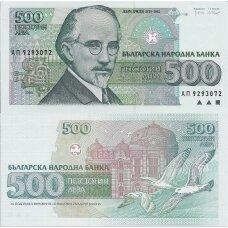 BULGARIJA 500 LEVA 1993 P # 104 UNC