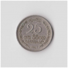 CEILONAS 25 CENT 1963 KM # 131 VF