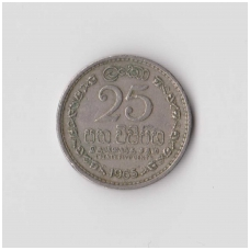 CEILONAS 25 CENT 1965 KM # 131 VF