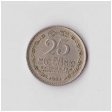 CEILONAS 25 CENT 1971 KM # 131 VF