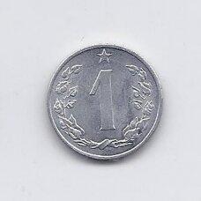 ČEKOSLOVAKIJA 1 HALER 1962 KM # 51 XF
