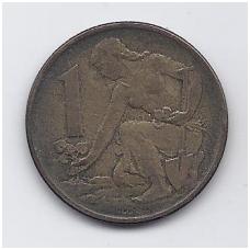 ČEKOSLOVAKIJA 1 KORUNA 1969 KM # 50 VF