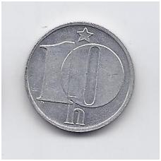 ČEKOSLOVAKIJA 10 HALERU 1985 KM # 80 VF