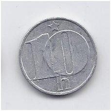 ČEKOSLOVAKIJA 10 HALERU 1990 KM # 80 VF