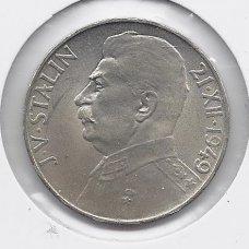 ČEKOSLOVAKIJA 100 KORUN 1949 KM # 30 AU STALINAS