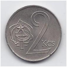 ČEKOSLOVAKIJA 2 KORUNY 1972 KM # 75 VF