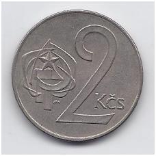 ČEKOSLOVAKIJA 2 KORUNY 1974 KM # 75 VF