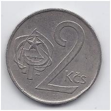 ČEKOSLOVAKIJA 2 KORUNY 1981 KM # 75 VF