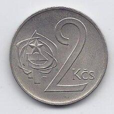 ČEKOSLOVAKIJA 2 KORUNY 1984 KM # 75 VF